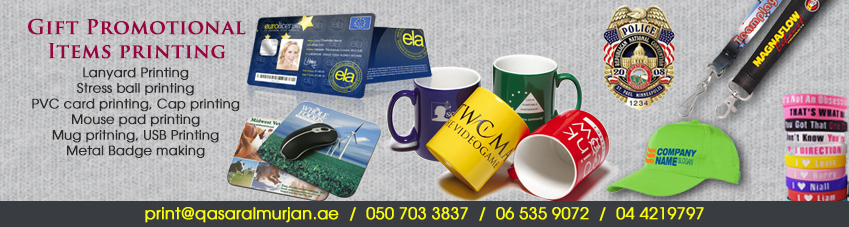 Gift Promotional Items